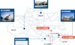 総合診療医研修施設地図