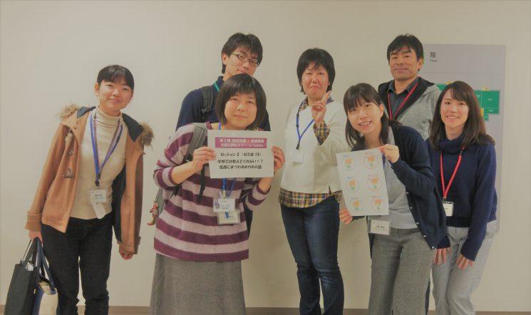 筑波大学付属病院 総合診療グループの先生方!ありがとうございます