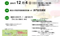 20161204_info01