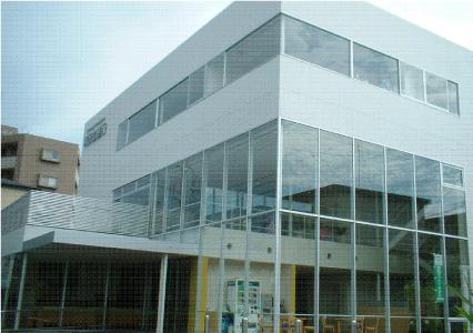 所沢診療所